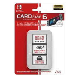 アイレックス 【公式ライセンス商品】カードケース6 for ニンテンドーSWITCH(クリア) ILXSW196 [Switch] 【代金引換配送不可】