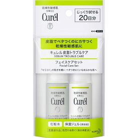 花王 Kao curel(キュレル) 皮脂トラブルケア ミニセット【wtcool】