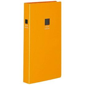 コクヨ KOKUYO ポシェットアルバム(黒台紙・3段厚型)黄色