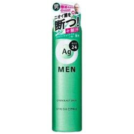 資生堂 shiseido AgDEO(エージーデオ)24 メンズデオドラントスプレー N (スタイリッシュシトラス)(100g)〔デオドラント〕【rb_pcp】