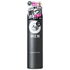 資生堂 shiseido AgDEO(エージーデオ)24 メンズデオドラントスプレー N (無香性)(100g)〔デオドラント〕