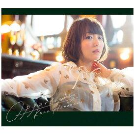 ソニーミュージックマーケティング 花澤香菜/Opportunity 初回生産限定盤 【CD】