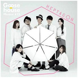 ソニーミュージックマーケティング Goose house/HEPTAGON 通常盤 【CD】