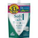 LION ライオン Soft in 1(ソフトインワン)シャンプー スッキリデオドラント 特大(1150ml)つめかえ用[シャンプー]【rb_pcp】