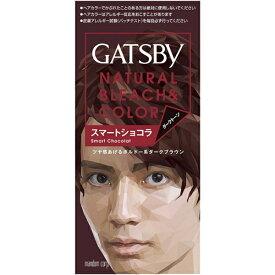 マンダム mandom GATSBY(ギャツビー) ナチュラルブリーチカラー スマートショコラ 〔カラーリング剤〕