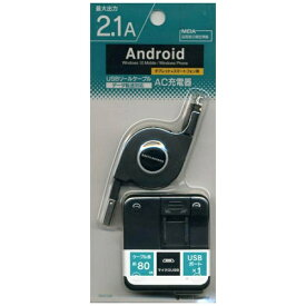 ラスタバナナ RastaBanana [micro USB]USB電源アダプタ +micro USBケーブル リール〜0.8m 2.1A ブラック RBAC098 [1ポート]