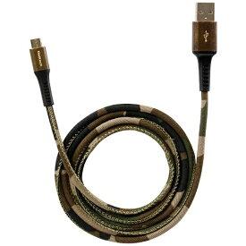 OWLTECH オウルテック [micro USB]USBケーブル 充電・転送 (1.2m・迷彩柄)OWL-CBJDCMU12-CA [1.2m]