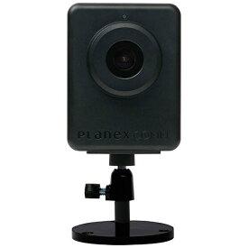 プラネックスコミュニケーションズ PLANEX COMMUNICATIONS CS-QR300 ネットワークカメラ スマカメ [暗視対応 /有線・無線 /屋外対応][CSQR300]