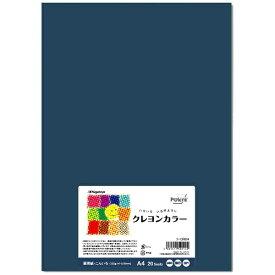 長門屋商店 NAGATOYA クレヨンカラー こんいろ (A4サイズ・20枚) ナ-CR014[ナCR014]