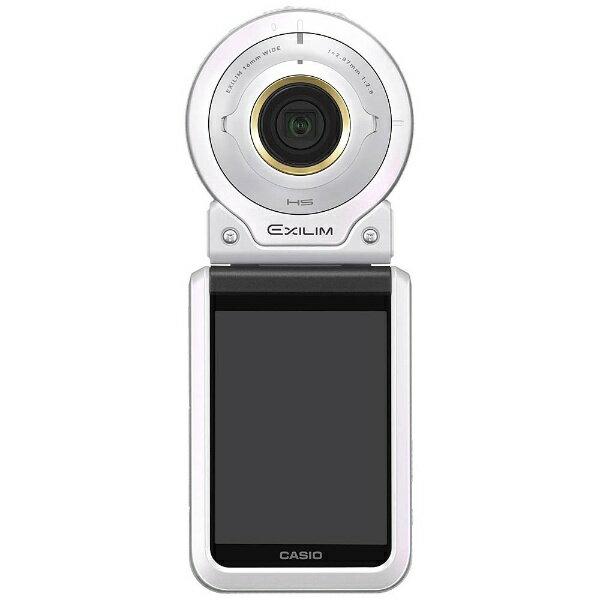 【送料無料】 カシオ EX-FR100L コンパクトデジタルカメラ EXILIM(エクシリム)LIFE STYLE ホワイト [防水+防塵+耐衝撃]【s-sale】