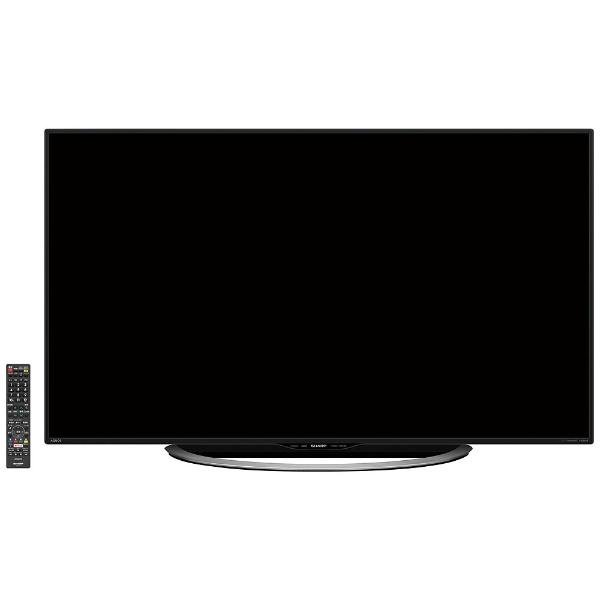 【送料無料】 シャープ 50V型 地上・BS・110度CSチューナー内蔵 4K対応液晶テレビ AQUOS(アクオス) LC-50U45(別売USB HDD録画対応)[LC50U45]