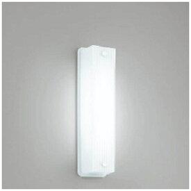 オーデリック ODELIC OG254461 ブラケットライト [昼白色 /LED /防雨型 /要電気工事][OG254461]