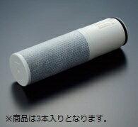 【送料無料】 TOTO 浄水カートリッジ (高性能タイプ/3個入) TH658-3[TH6583]