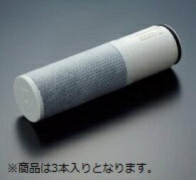 TOTO 浄水カートリッジ (高性能タイプ/3個入) TH658-3[TH6583]