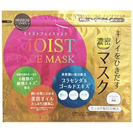 ジャパンギャルズ JAPAN GALS MAINICHI モイストフェイスマスク 30枚入