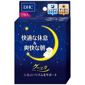 DHC ディーエイチシー DHC(ディーエイチシー) グースカ(7包入)〔栄養補助食品〕【wtcool】