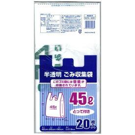 日本技研工業 NIPPON GIKEN INDUSTRIAL NZV-42H 半透明45L容量表記 取手付 20枚