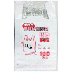 日本技研工業 NIPPON GIKEN INDUSTRIAL RB-LLLWレジバッグ乳白LLL エンボス加工