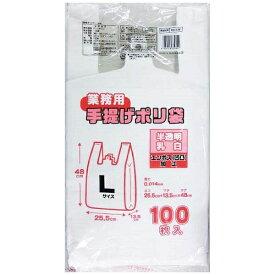 日本技研工業 NIPPON GIKEN INDUSTRIAL RB-LW レジバッグ乳白L エンボス加工