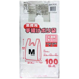 日本技研工業 RB-MW レジバッグ乳白M エンボス加工