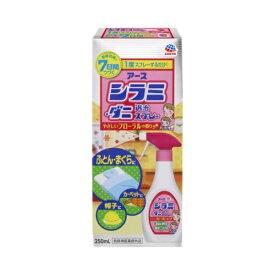 シラミ・ダニ退治スプレー 250ml 〔殺虫剤〕アース製薬 Earth