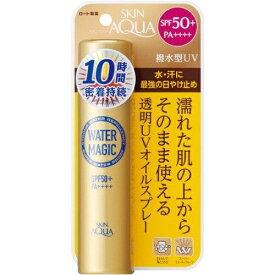 ロート製薬 ROHTO SKIN AQUA(スキンアクア) ウォーターマジック UVスプレー(70g)[日焼け止め]