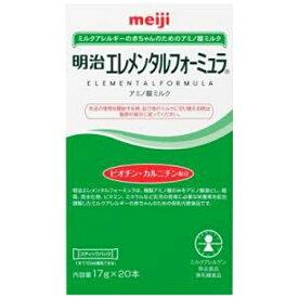 明治 meiji エレメンタルフォーミュラ スティックパック 17g×20本