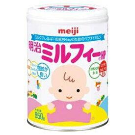 明治 meiji ミルフィー HP 850g