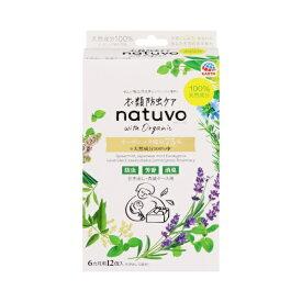 アース製薬 Earth natuvo(ナチューヴォ) 引き出し・衣装ケース用 12個入 〔防虫剤〕