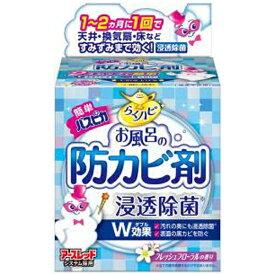 アース製薬 Earth らくハピ お風呂の防カビ剤 フレッシュフローラルの香り【wtnup】