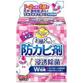 アース製薬 Earth らくハピ お風呂の防カビ剤 ローズの香り【wtnup】
