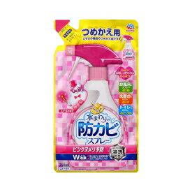 アース製薬 Earth らくハピ 水まわりの防カビスプレー ピンクヌメリ予防 ローズの香り つめかえ用 350ml