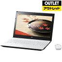 【送料無料】 NEC 【アウトレット品】15.6型ノートPC [Office付き・Win10 Home・Core i3・HDD 1TB・メモリ 4GB] LAV...