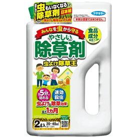 フマキラー FUMAKILLA カダン 虫よけ除草王 2000ml