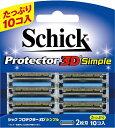 シック Schick Schick(シック) プロテクター 3Dシンプル替刃10個入 〔ひげそり〕[替え刃 髭剃り ヒゲソリ]