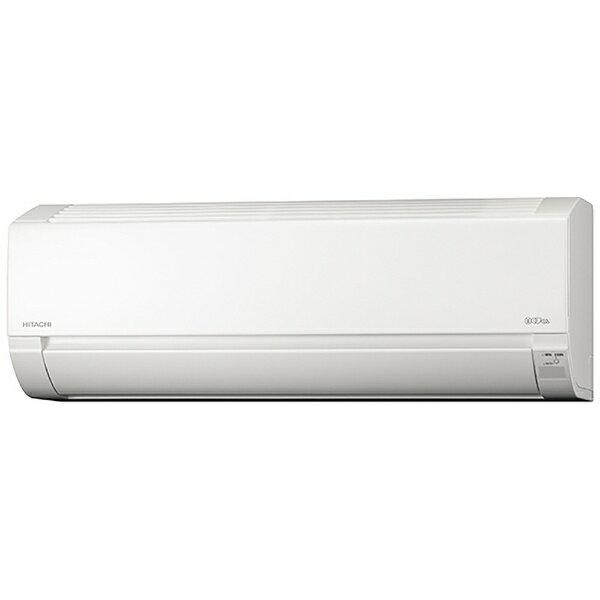 【標準工事費込!】 日立 エアコン (冷房時11〜17畳/暖房時11〜14畳)「白くまくん Aシリーズ」 RAS-A40F2-W