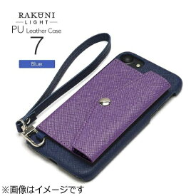 CHEERO チーロ iPhone 7用 レザーケースRAKUNI LIGHT PU Leather Case Pocket Type with Strap ブルー RCP-7 BL