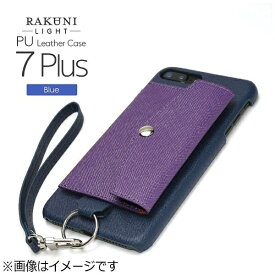 CHEERO チーロ iPhone 7 Plus用 レザーケースRAKUNI LIGHT PU Leather Case Pocket Type with Strap ブルー RCP-7P BL