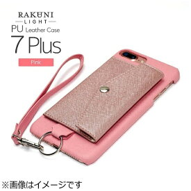 CHEERO チーロ iPhone 7 Plus用 レザーケースRAKUNI LIGHT PU Leather Case Pocket Type with Strap ピンク RCP-7P -PK
