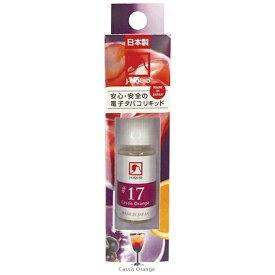 VPジャパン VP Japan 電子たばこ用リキッド カシスオレンジ 「j-LIQUID」 SW-12947[SW12947]