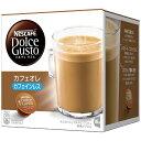 ネスレ日本 Nestle ドルチェグスト専用カプセル 「カフェオレ カフェインレス」(16杯分) CLL16001[CLL16001カフェ…