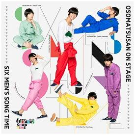 エイベックス・エンタテインメント Avex Entertainment (V.A.)/おそ松さん on STAGE 〜SIX MEN'S SONG TIME〜 【CD】