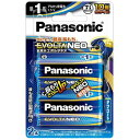 パナソニック Panasonic LR20NJ/2B 単1電池 EVOLTANEO(エボルタネオ) [2本 /アルカリ][LR20NJ2B] panasonic