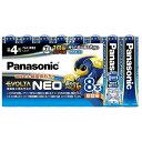 パナソニック Panasonic LR03NJ/8SW 単4電池 EVOLTA(エボルタ) [8本 /アルカリ][LR03NJ8SW] panasonic