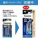 パナソニック Panasonic LR03NJ/2B 単4電池 EVOLTA(エボルタ) [2本 /アルカリ][LR03NJ2B] panasonic