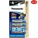 パナソニック Panasonic LR03NJ/4B 単4電池 EVOLTA(エボルタ) [4本 /アルカリ][LR03NJ4B] panasonic