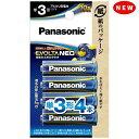 パナソニック Panasonic LR6NJ/4B 単3電池 EVOLTANEO(エボルタネオ) [4本 /アルカリ][LR6NJ4B] panasonic【rb_pcp】