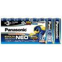 パナソニック Panasonic LR6NJ/8SW 単3電池 EVOLTANEO(エボルタネオ) [8本 /アルカリ][LR6NJ8SW] panasonic【rb_pcp】