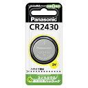 パナソニック Panasonic CR-2430P コイン型電池 [1本 /リチウム][CR2430P] panasonic