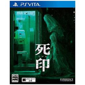 エクスペリエンス EXPERIENCE 死印【PS Vitaゲームソフト】
